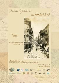 Poster JP2014