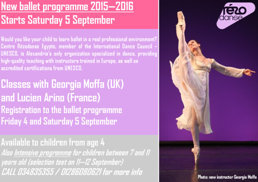 Announcement Ballet SEP2015