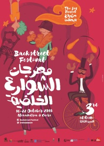 Poster BSF 2015